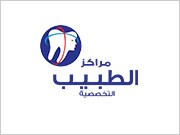 AL TABEEB SPECIALIST CENTER