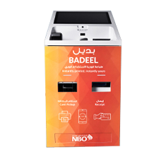BADEEL PREPAID CARDS AVAILABLE 24/7 AT SELF-SERVCE KIOSK