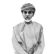 May HM Sultan Qaboos rest in peace