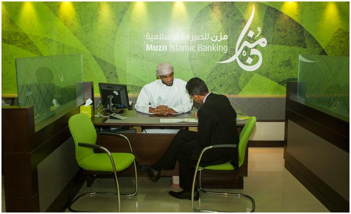 National Bank of Oman National Bank of Oman offers Auto Financing