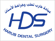 HARUB DENTAL SURGERY